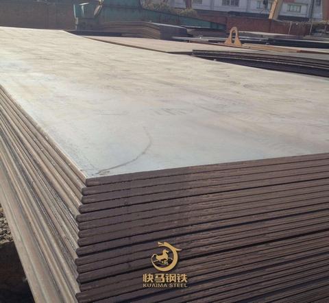 6毫米mn13耐磨钢板,dillidur500钢板